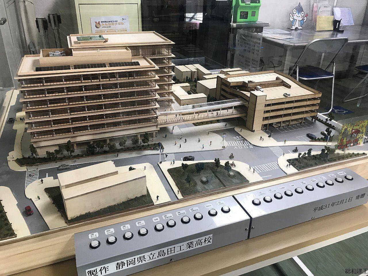 焼津市役所新庁舎