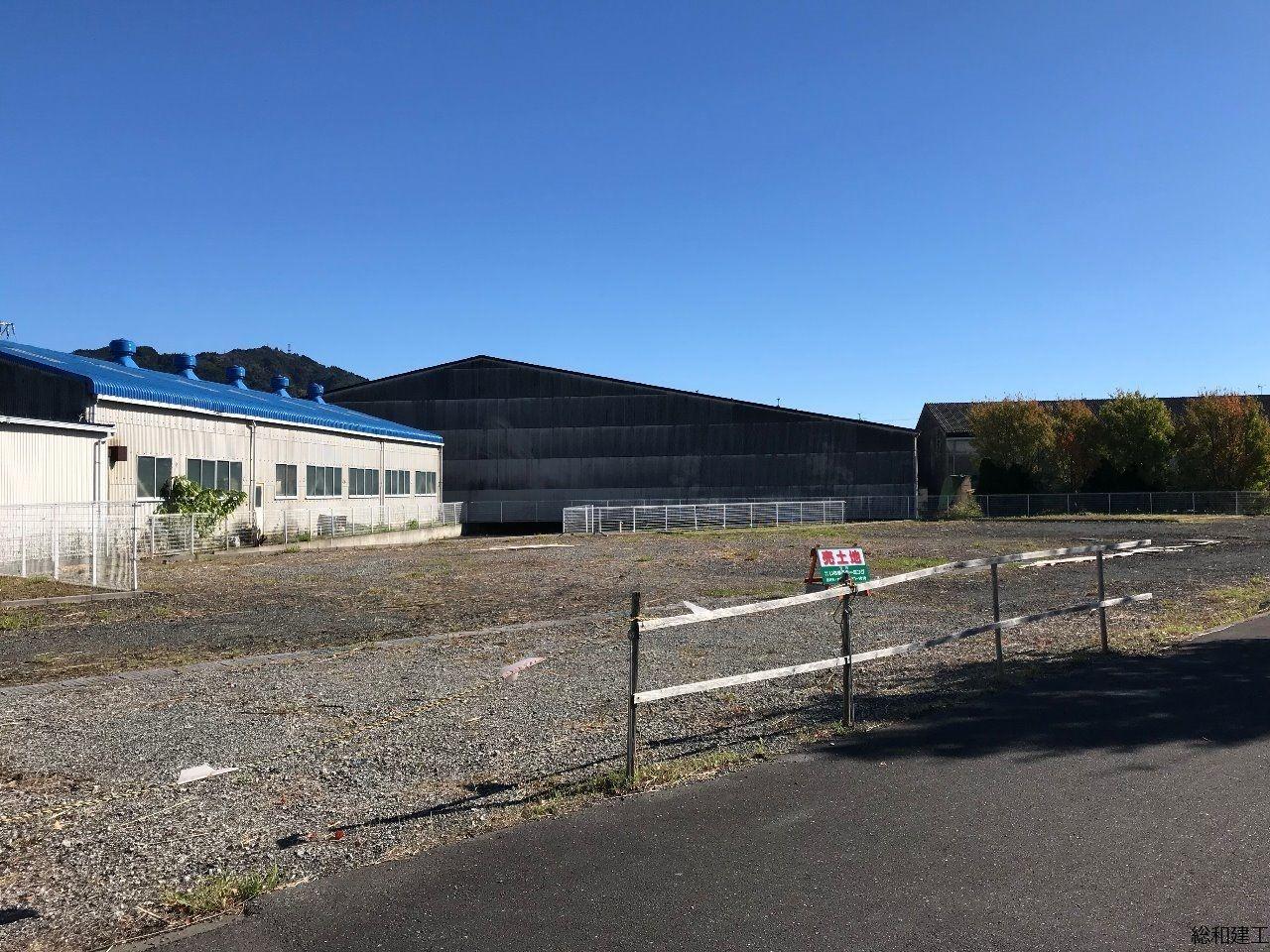 新東名藤枝インター、1号バイパス広幡インター近く!工場用地、配送センター、トラックステーションに適す。 表紙