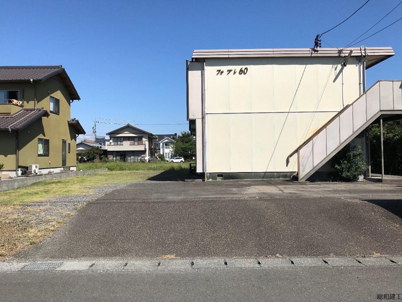 スーパー富士屋、あかのれん焼津南店近く!解体更地渡し! 表紙